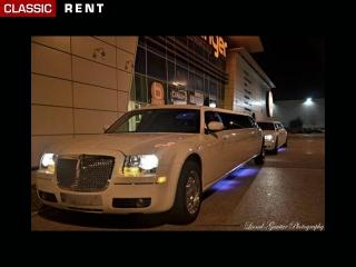 location chrysler c 300 limousine blanc de 2007 louer chrysler c 300 limousine blanc de 2007. Black Bedroom Furniture Sets. Home Design Ideas