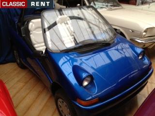 location voiture sans permis bleu de 1994 louer voiture sans permis bleu de 1994. Black Bedroom Furniture Sets. Home Design Ideas