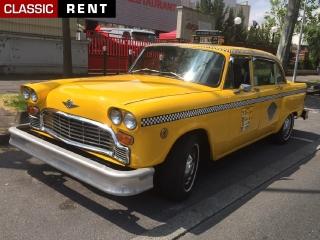 location taxi am ricain newyorkais jaune de 1974 louer taxi am ricain newyorkais jaune de 1974. Black Bedroom Furniture Sets. Home Design Ideas