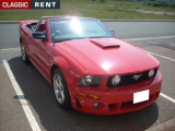 FORD - Mustang - 2006 - Rouge